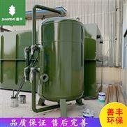 多介质过滤器 活性炭石英砂过滤罐