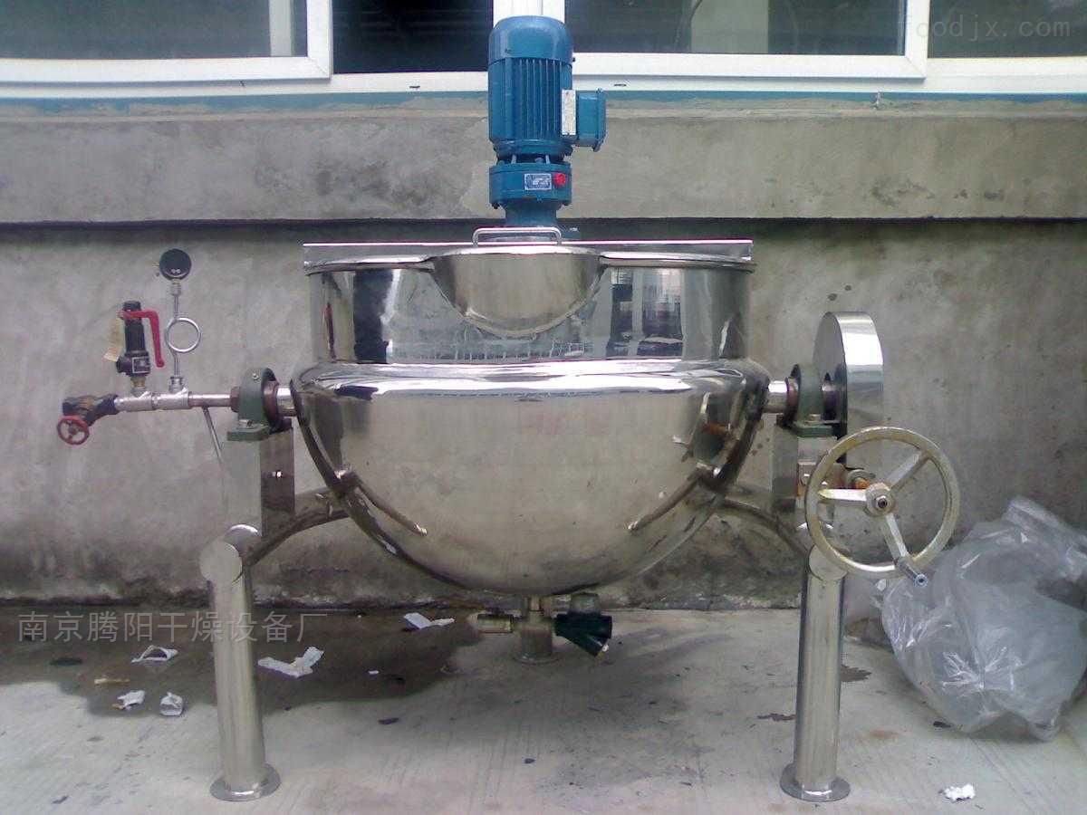 商用多功能恒温加热反应釜电热可倾式反应锅