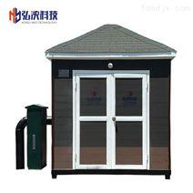 防洪排澇泵房概述一體化泵房定制生產