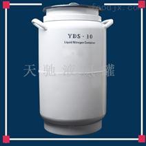 枣庄天驰低温3升液氮罐价钱2年换新厂家
