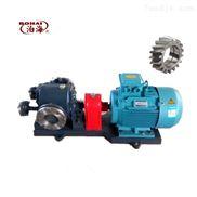 金海直銷乳化瀝青泵、重油輸送泵