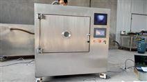 微波真空干燥机,干燥箱