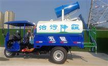 西(xi)安建築(zhu)工地三(san)輪灑水(shui)車揚塵除塵