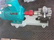 KCB齒輪泵