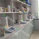 生物發酵飼料水分儀標準/參數