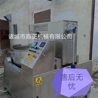 500LDZJX -100不锈钢电加热行星搅拌炒锅 厂家