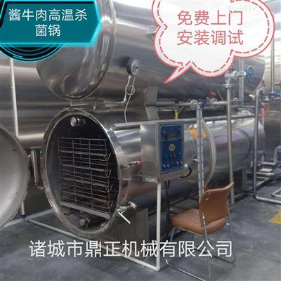 800型号DZJX-800全自动双层猪蹄高温高压杀菌锅