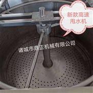 DZJX-80连续式不锈钢蔬菜脱水机 厂家直销