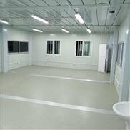 潍坊实验室家具青岛汇众达净化设备有限公司