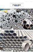 不锈钢厚壁钢管生产厂家