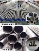 不锈钢厚壁管生产厂家