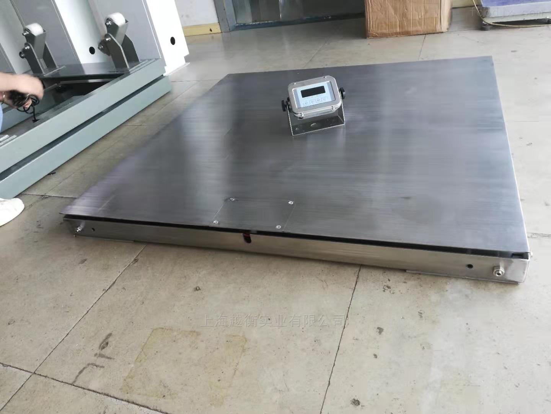 化工厂3吨不锈钢地磅 3t防水电子磅秤