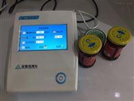 沙拉醬水分活度測定儀方法/原理