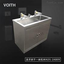 自動洗(xi)手水槽感應高速干手器洗(xi)手台(tai)皂液機(ji)