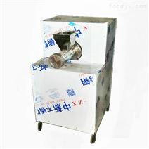 家用小型冷面機