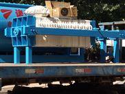 板框式污泥压滤机 污泥处理设备