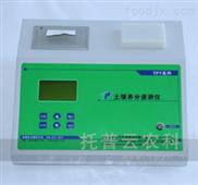 TPY-6A土壤养分速测仪
