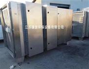 静电除油器 高效静电油雾处理装置