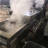 蒸汽式胡萝泥蒸煮机  网带输送省人工