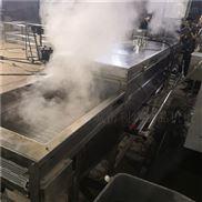 利特-蒸汽式胡萝泥蒸煮机  网带输送省人工