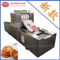 上海合强直销 小型空心酥桃酥机 桃酥生产线