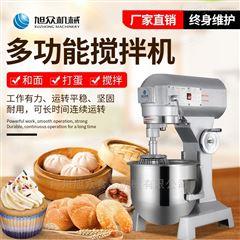 SZM-20自动打蛋机小型商用和面搅拌机