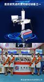 CO2激光喷码机流水线激光打码机