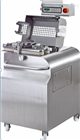 WT99S-L CO德国伊诺泰克高速剪肠机