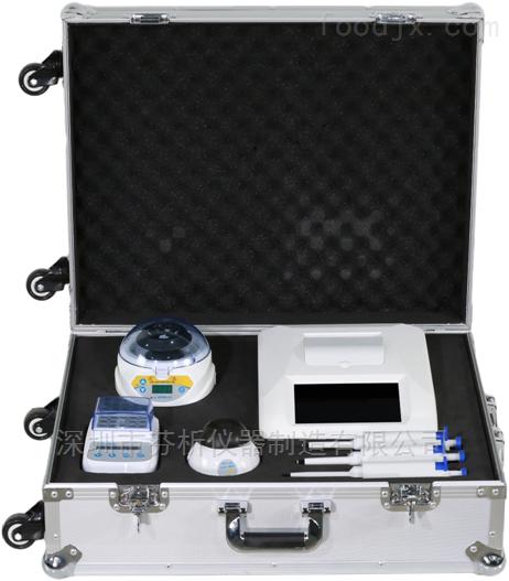 实时恒温荧光检测仪