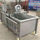DLSQX-4多功能凈菜加工設備根莖類蔬菜清洗去雜機