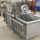 DLSQX-4根莖類蔬菜清洗去雜機  專業定制