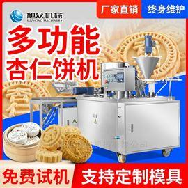 XZ-30旭众厂家杏仁饼机绿豆饼机全自动直销