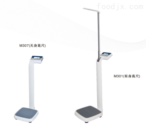 上海医用电子体重秤