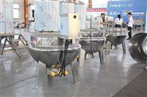 食堂餐厅夹层锅 熬稀饭锅 煮饭烧菜锅