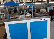 DYE-300型全自动抗折抗压试验机