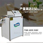TCY-30-多功能米粉机厂家直供