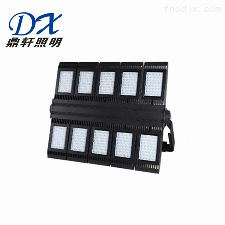 双边模组投光灯ZS-LF8861-600W/800W功率