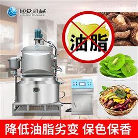 ZK-700全自动厂家低温果蔬肉类真空油炸机工厂