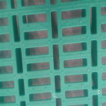 羊床塑料糞板 山東羊舍用塑料板 高架羊床