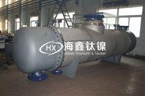 傳熱、耐腐、濃縮蒸發設備