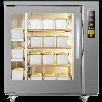 UKOEO高比克F260醒发箱冷藏冷冻商用8盘