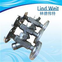 圓盤式疏水閥-林德偉特品牌