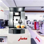 GIGA X3c-JURA/优瑞 GIGA X3c 商用全自动咖啡机