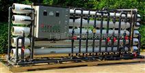 超声波清洗纯化水设备