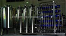 混合去离子水处理设备