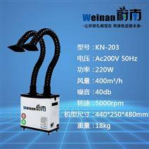 激光除煙焊(han)錫煙霧的(de)淨化機器