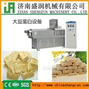 TSE-65S全自动大豆组织蛋白加工机器