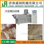 TSE-65S全自动大豆组织蛋白机械设备