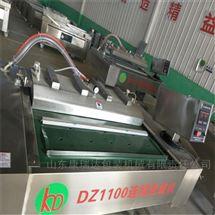 DZ-1100腊肉腊肠链条传动式连续真空包装机