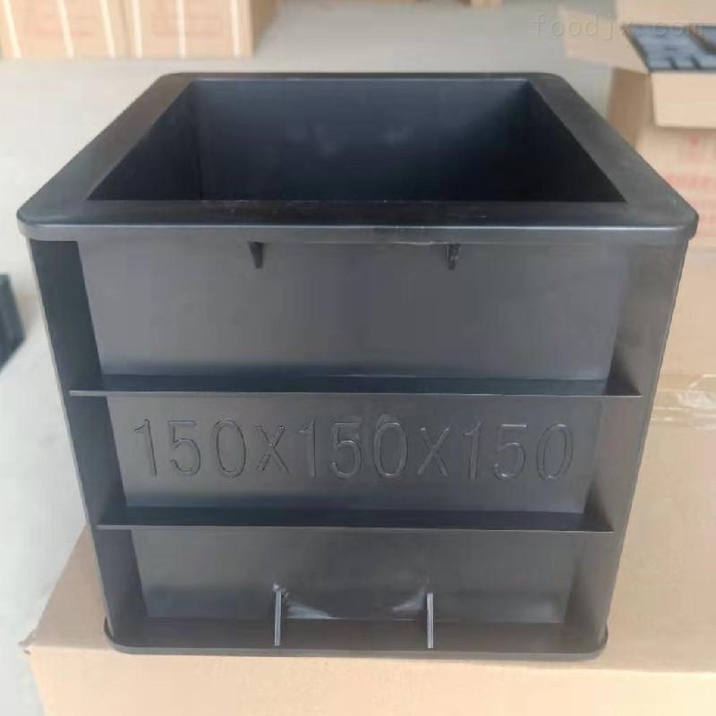 水泥养护盒